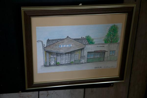 東新庄駅イラスト
