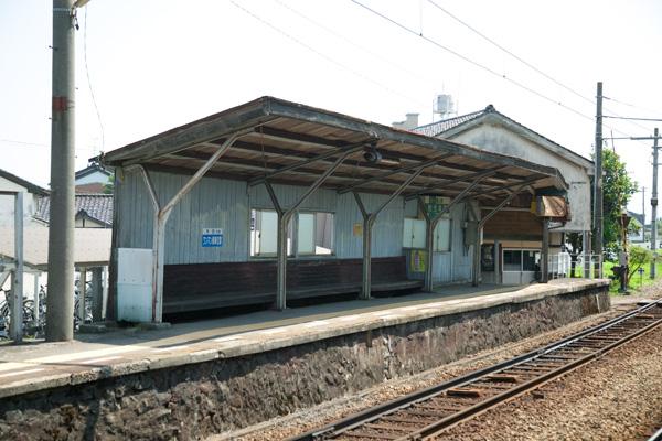 東新庄駅ホーム上屋