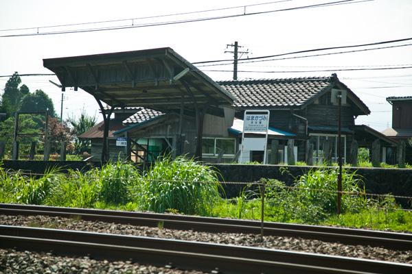 浜加積駅ホーム