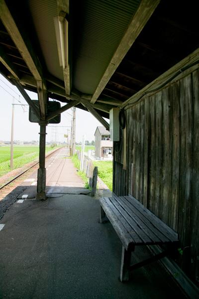 下段駅ホーム